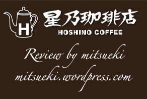 hoshinocoffee